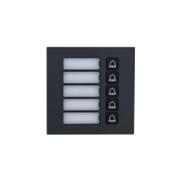 DAHUA-3102 | Dahua push button module with 5 buttons for IP video intercom system