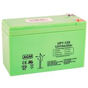 DEM-3N | 12V / 7 Amp battery
