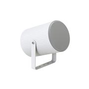 INTEVIO-67 | Micrófono ambiente para control automático de volumen con soporte U
