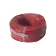 NOTIFIER-558 | 2x1.5-LHR Cable de 2 x 1,5 libre de halógenos y resistente al fuego en bóbina de 500 metros