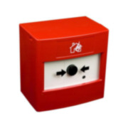 FOC-600 | Wireless Resettable Manual Call Point