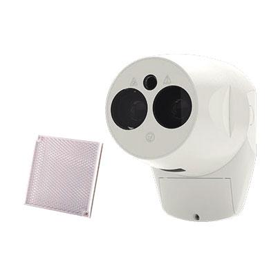 COFEM-44 | Barrera óptica de humos para sistema de detección convencional