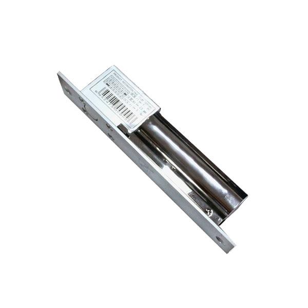 CONAC-806 | Serratura ViRDI applicabile su porte in metallo, porte in legno e porte ignifughe