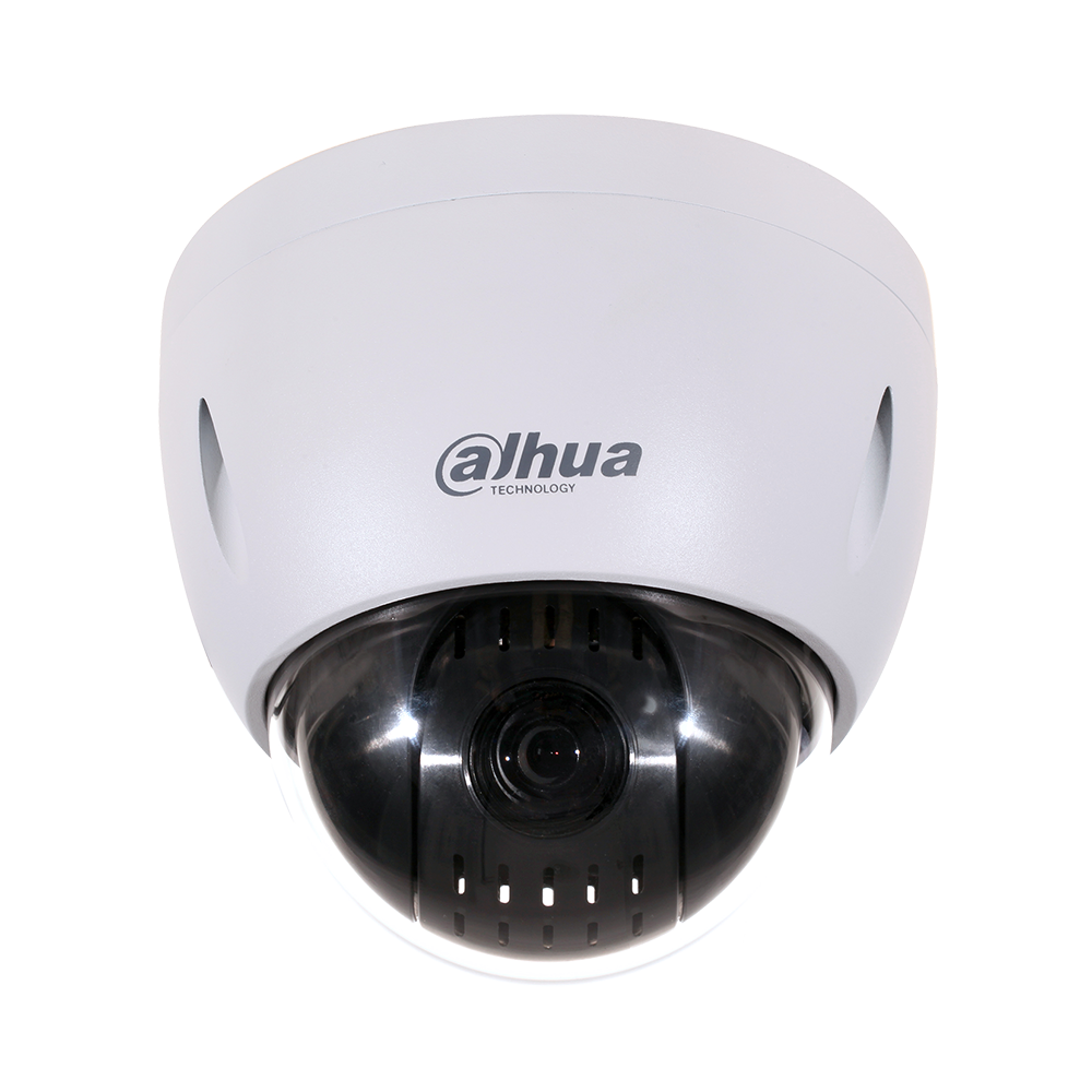 DAHUA-1776 | HDCVI day/night motor dome 300°/sec., vandal protection for outdoors