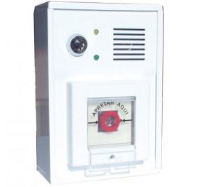 NOTIFIER-551 | Unidad de control para puertas de emergencia