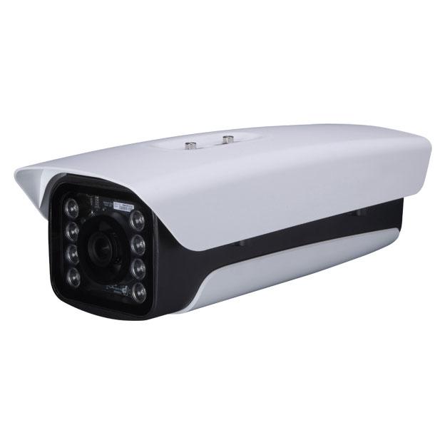 DAHUA-181 | Contenedor de aluminio con iluminación infrarroja, para exteriores