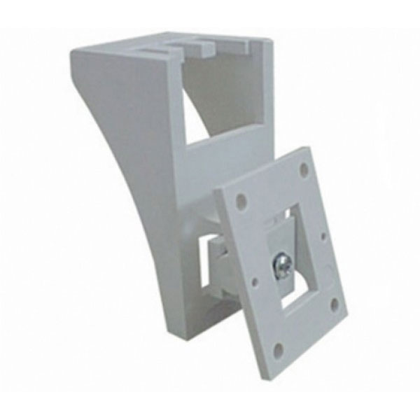 GUAR-17 | Ceiling mounting bracket for regulation ± 45 ° vertical / horizontal for detectors GUAR-23, GUAR-24, GUAR-25, GUAR-26, GUAR-27