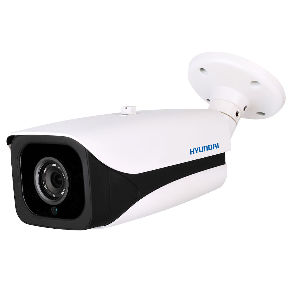 HYU-250 | 4 in 1 bullet camera PRO series with IR illumination of 40 m, for outdoors