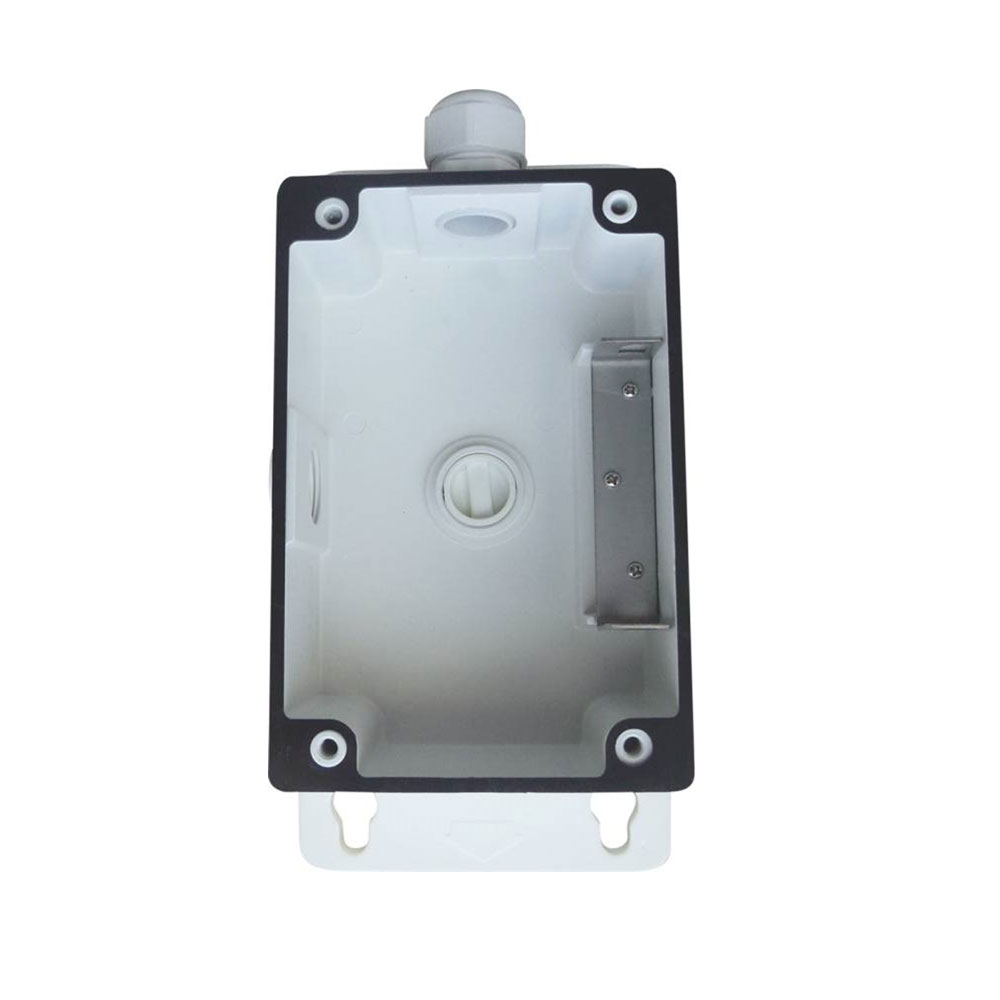 HYU-545 | Junction box for HYUNDAI and HiWatch™ HIKVISION® PTZ domes