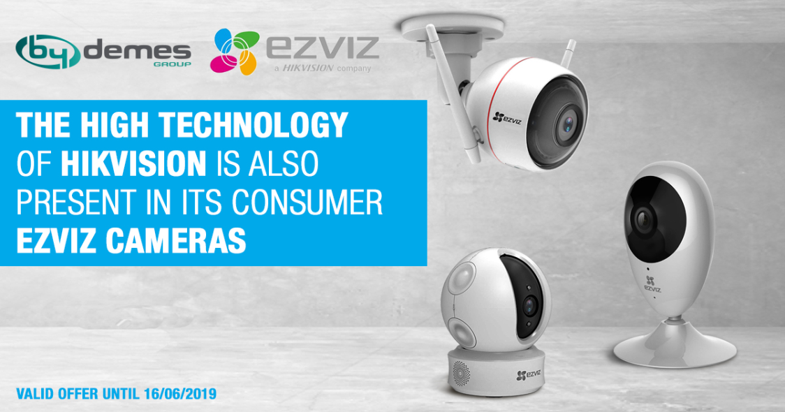 The high technology of Hikvision is also present in its consumer EZVIZ cameras