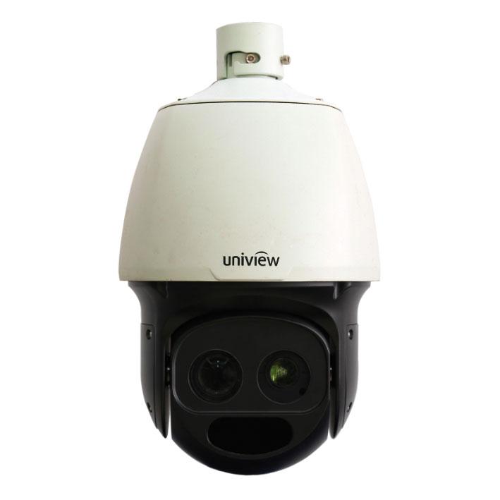 UV-77